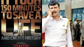 Traffic movie Review || Brand New Movie 2016 || Manoj Bajpai