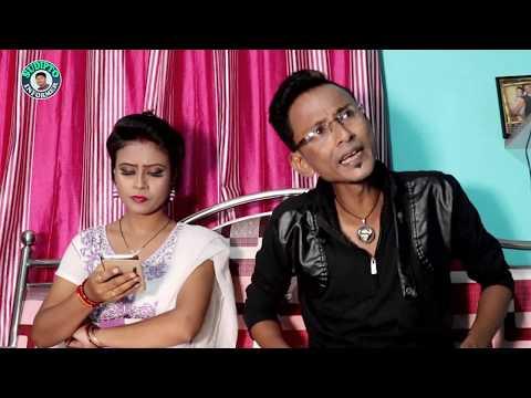 Xxx Mp4 Sunil Pinki Comedy Video Baap Ka Beta বাপ কা বেটা অভিনয়ে সুনিল ও পিঙ্কি 3gp Sex