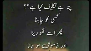 Most Heart Touching Sad Poetry|2 Line Urdu Heart Broken Poetry|Adeel Hassan|sms Poetry|Sad Shayri-|