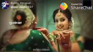 whatsapp status tamil-share chat video