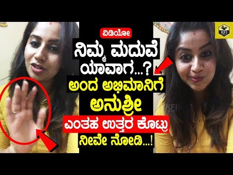 Xxx Mp4 Anchor Anushree Answer About Her Marriage Anchor Anushree Marriage Saregamapa Kannada Anushree 3gp Sex