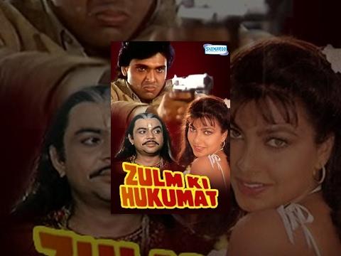 Xxx Mp4 Zulm Ki Hukumat 1992 Hindi Full Movie Dharmendra Govinda Kimi Katkar 90 S Bollywood Hits 3gp Sex