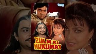 Zulm Ki Hukumat {1992} - Hindi Full Movie - Dharmendra - Govinda - Kimi Katkar - 90's Bollywood Hits