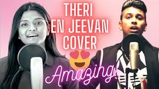 En Jeevan - Theri Vijay Movie Song (Official Video) MARIA DASA COVER