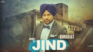 Jind | Amrinder Gill | Bambukat | Ammy Virk | Binnu Dhillon | Releasing On 29th July 2016