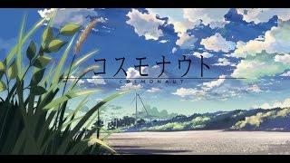 ORION - 中島美嘉 (Mika Nakashima) Full version ╳ 秒速5厘米  1080 full HD