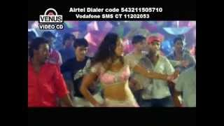 Bhojpuri Song Lahariya Luta Ye Raja By Ashok