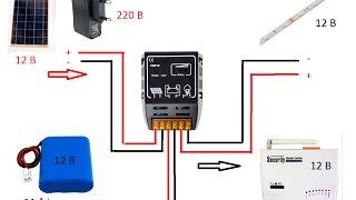 Самодельное реле контролер на 5-А, для зарядки аккумулятора от солнечной панели и ветряка - youtube,youtube music,videos,youtube