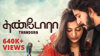 தண்டோரா Thandora - New Tamil Short Film 2018 || Directed by Vishnu Subhash || Silly Shots