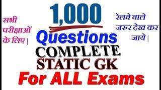 1000 Static GK Questions.