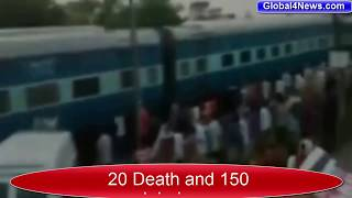 Odia News Today Train Accident, 200 People Seriously Injured.
