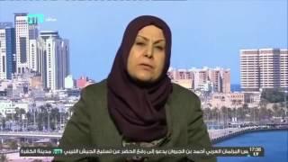 Dr. Aisha Almansori - Libyan architect - د. عائشه المنصوري