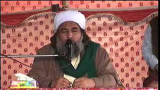 Murshid Dilbar Sain New Bayan Khatam-e-Nabuwat At Masjid Madinatul Munawara Mehar 3 January 2018