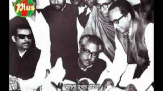 Bangla song...A tribute to