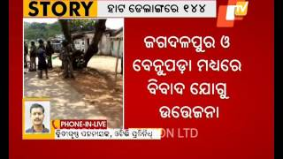 Section 144 imposed at Puri's Delang village over group clash