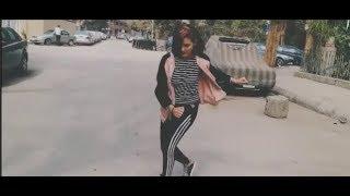 بنت بترقص رقص دق فاجر اوي ع مهرجان انتي قلبي 2018