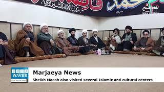 Activities by representative of Grand Ayatollah Shirazi in Syria