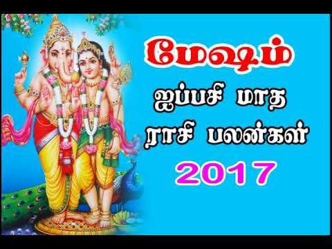 Xxx Mp4 Mesham Rasi Aippasi Matha Rasi Palangal 2017 ஐப்பசி மாத ராசி பலன்கள் 2017 3gp Sex