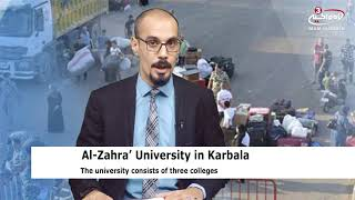 University for women to be open in Karbala