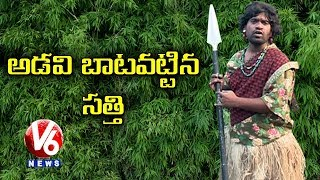 Bithiri Sathi Hunting In Forest | Vegetables You Consume Are Poisonous | Teenmaar News