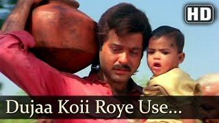Benaam Badsha - Dujaa Koii Roye Use Chup Main Kara Doon Apne - Mohd Aziz