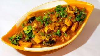 Paneer makhana recipe in Hindi