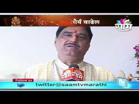 Xxx Mp4 BJP Leader Gopinath Munde Appreciates Sakal S Tandurust Bandobust 3gp Sex