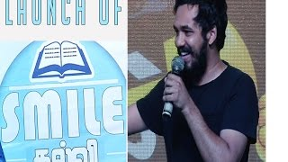Smile Kalvi & Annam Pahirnthidu Launch | Settai on Live | Smile Settai