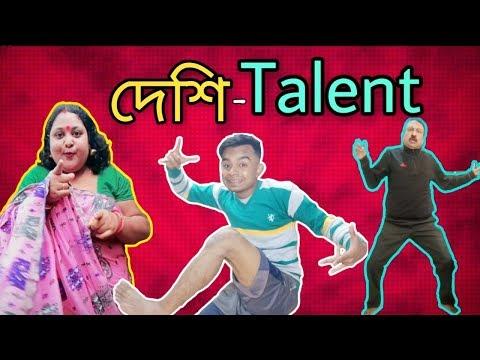 Xxx Mp4 দেশি Talent নাচ গান কমেডির খেলা Bangla New Funny Video 2019 Pukurpakami 3gp Sex