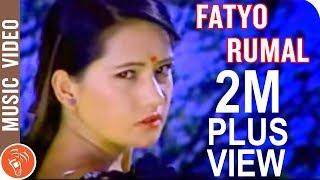 Fatyo Rumal | Pushkal Sharma & Bishnu Majhi | Rhythm Music