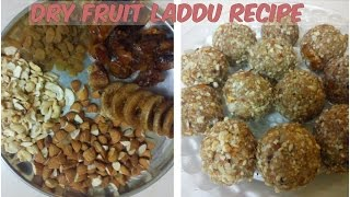 homemade dry fruits laddu | famous indian sweets | healthy sweets for festival | upvas vrat recipe