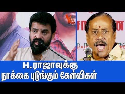 Xxx Mp4 H ராஜாவுக்கு நாக்கை புடுங்கும் கேள்விகள் Director Ameer Angry Speech About H Raja Rajini Kamal 3gp Sex