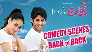 100% love || Telugu Full Movie || Comedy Scenes || Nagachaitanya, Tamannah