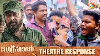The Great Father Movie Theatre Response | Mammootty | Arya | Sneha