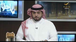 مذيع  ياهلا  خالد العقيلي يبكي على الهواء أثناء مناقشة حوادث الطرق بعد أن تذكر وفاة شقيقه في أحدها!