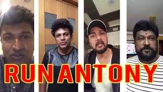 Kichcha Sudeep promotes Run Antony Film #irunantony #runantony