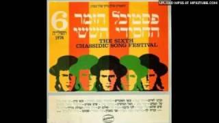 Really The Original Al Hanisim (Izhar Cohen, 1974)