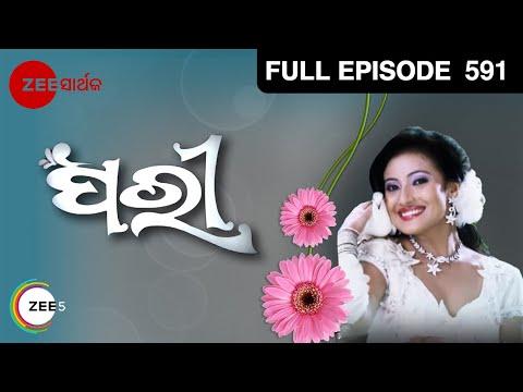 Pari - Episode 591 - 27th August, 2015  | Mega Serial | Odia | Sarthak TV | 2015