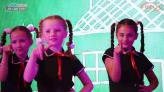 Happy Kids - Перемена | Танцевальный конкурс