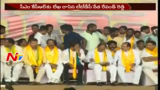 Revanth Reddy Writes Open Letter to KCR over Free Fertilizers || NTV