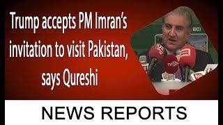 Trump accepts PM Imran's invitation to visit Pakistan, says Qureshi   23 July 2019   92NewsHDUK