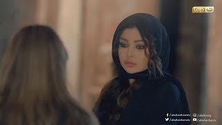 Al Herbaya Master Scenes | مشاهد مسلسل الحرباية
