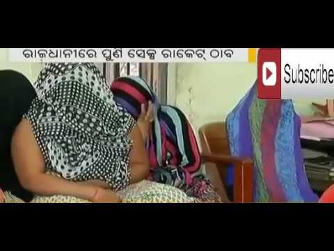 Odia news today Bengali Rent Sex Racket AT Bhubaneswar