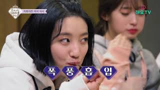 [FULL] EP.4 OH MY GIRL - 오마이걸 미라클원정대(OH MY GIRL MIRACLE EXPEDITION