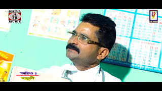 Purulia Comedy Video 2018 | Doctor Doctor | New Purulia Bengali/Bangla Comedy Movie | Short Film