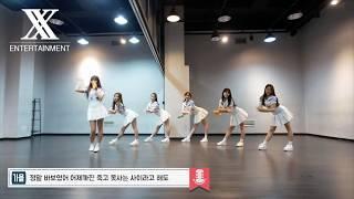 [S.I.S] 팬카페 천명 돌파기념 느낌이 와 안무영상 최초 공개~!!