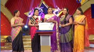Star Mahila |24th March 2017 | Full Episode | ETV Telugu