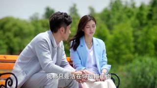 電視劇最佳前男友 My Best Ex-Boyfriend 34 言承旭 江疏影 官方HD