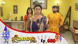 Nua Bohu | Full Ep 680 | 20th Sep 2019 | Odia Serial – TarangTV