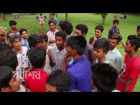 Xxx Mp4 Bangla Rap Song In The Street Bangla Hip Hop Rap Songs 3gp Sex
